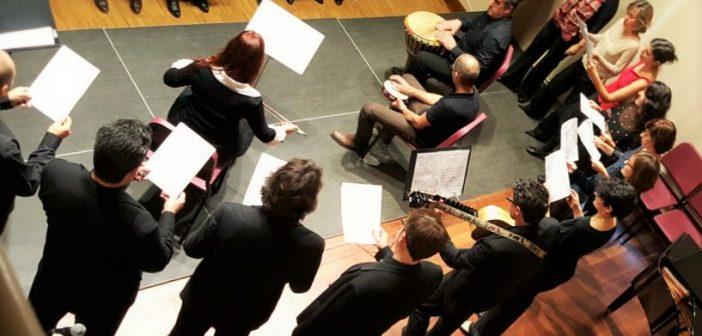 Concierto de Santa Cecilia del 2016